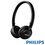 "PHILIPS Kabellose Bluetooth Kopfhörer ""SHB6250/00"""