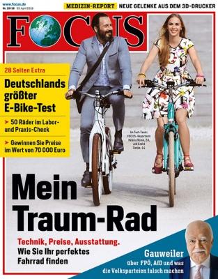 FOCUS - aktuelle Ausgabe 18/2016